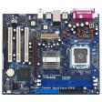 ASRock 775i65G Socket LGA775 Core 2 Duo P4 Motherboard
