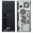 Lenovo ThinkCentre M55 8811 Intel Core 2 Duo E6600 Tower Desktop Computer