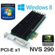 PNY nVidia Quadro NVS 290 256MB PCI Express x 1 Dual View Low Profile Graphics Card