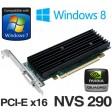 nVidia Quadro NVS 290 256MB PCI Express x16 Dual View DMS-59 Graphics Card