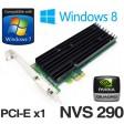 nVidia Quadro NVS 290 256MB PCI Express x1 Dual View DMS-59 Graphics Card