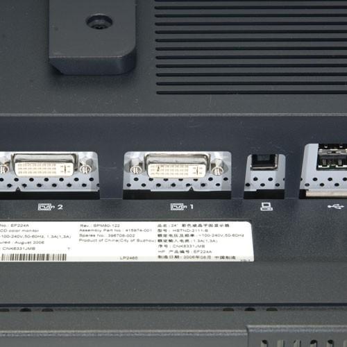 HP 2065 TREIBER