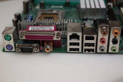 Ms 7046 motherboard